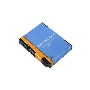 KLIC-7002 Li-Ion Battery for Kodak Cameras